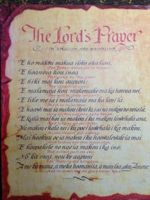 The Lord's Prayer Hawaiian